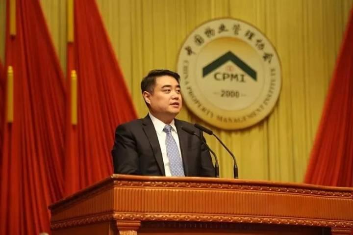 楷林物业荣任中物协副秘书长单位