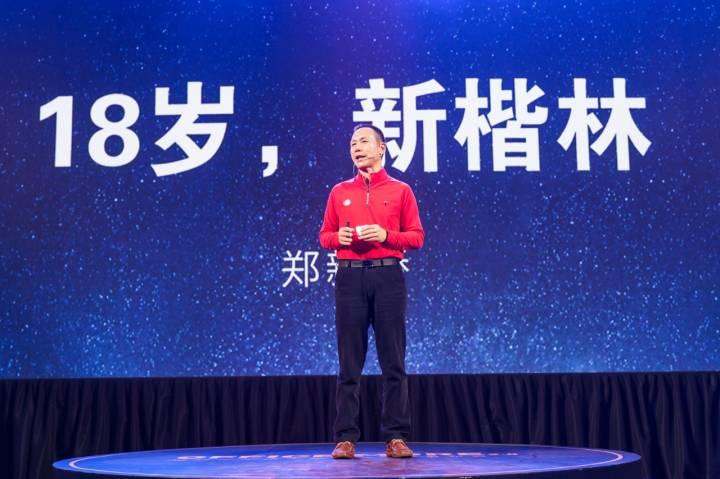 OFFICE MORE 2.0楷林写字楼人文生态系统发布会圆满举办