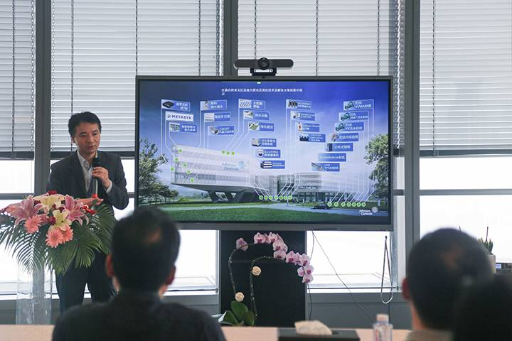 办公空间的绿建技术沙龙成功举办