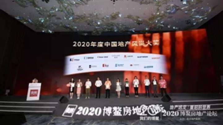 """全国唯一!楷林荣获""""2020中国年度写字楼运营创新大奖"""""""
