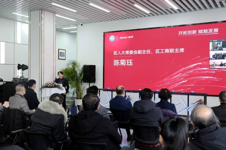 楷林携手黄浦区工商联 打造企业服务共享空间