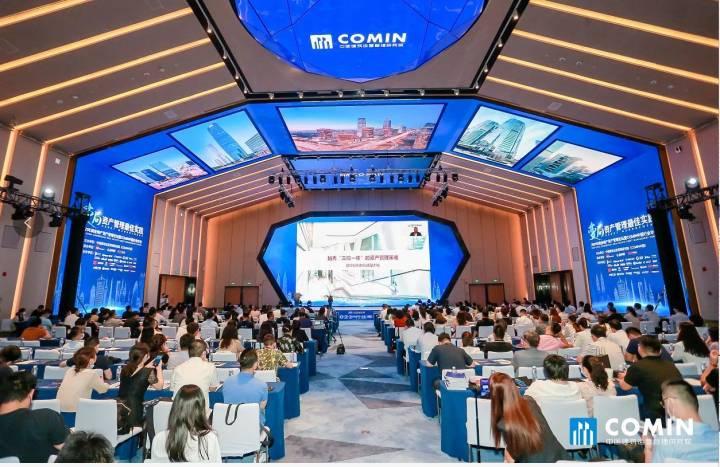 上海楷林研究院执行院长盛锴:让更具活力的商办楼宇持续服务城市
