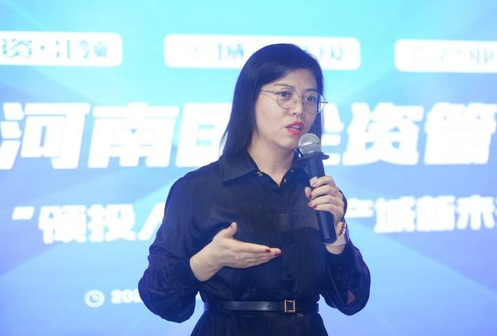 2021首届河南国企资管创新沙龙顺利举行