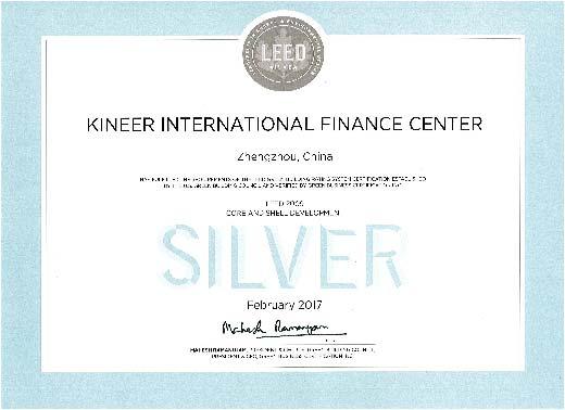郑州金融国际中心获LEED银级认证