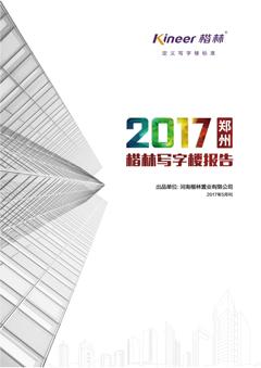 2017年1月刊