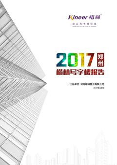 2017年3月刊