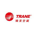 特灵空调系统(中国)有限公司