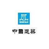 中国建筑装饰集团有限公司