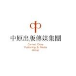 中原出版传媒集团